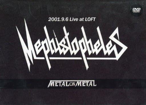 Mephistopheles / Eraserhead - 2001.9.6 - Live at Loft / Metal on Metal