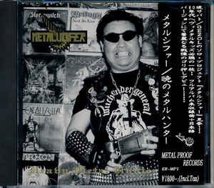 Metalucifer - Heavy Metal Hunter