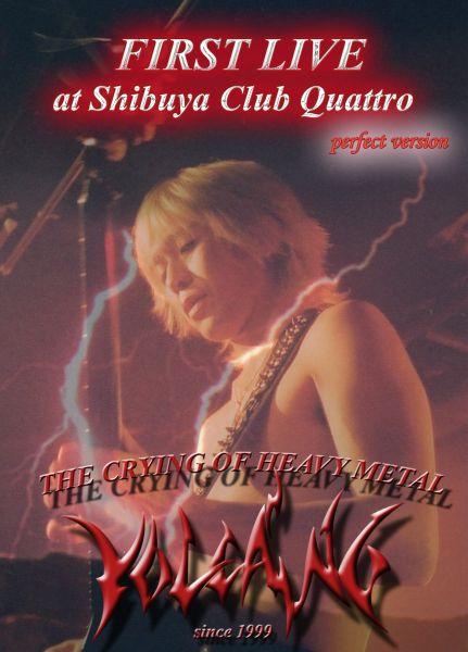 Volcano - First Live at Shibuya Club Quattro -Perfect Version-