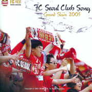 N.EX.T - FC서울 클럽송 (FC Seoul Club Song)