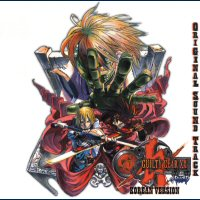 N.EX.T - Guilty Gear XX #Reload Korean Version Original Sound Track