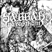 Sabbah Navahthani - Sabbah Navahthani