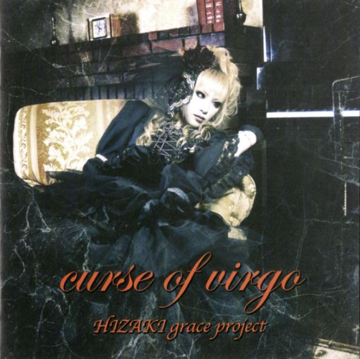Hizaki - Curse of Virgo