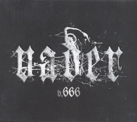 Vader - v.666