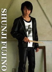 Shunji Fujino