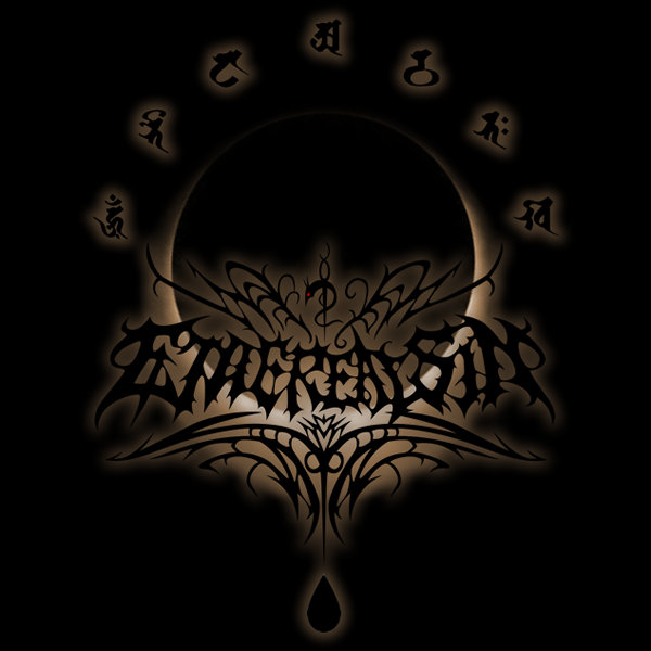 Ethereal Sin - Logo