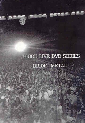 Bride - Bride Metal