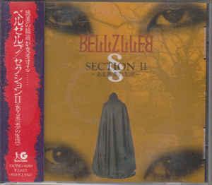Bellzlleb - Section II ~ある愚者の生涯~