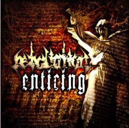 Retaliation - Enticing
