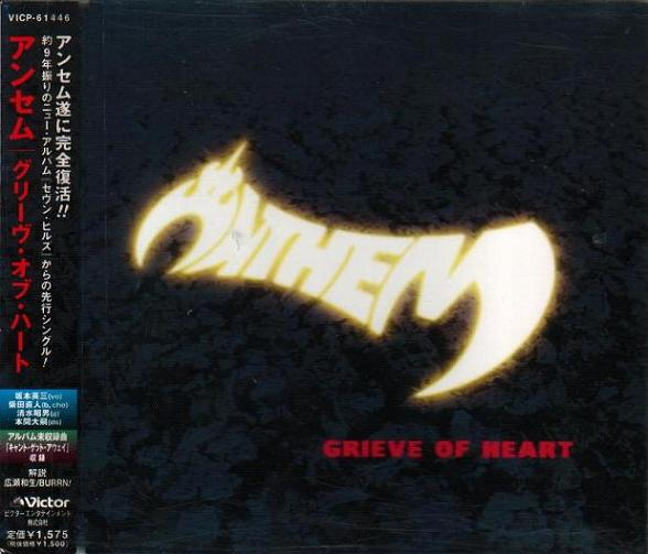 Anthem - Grieve of Heart