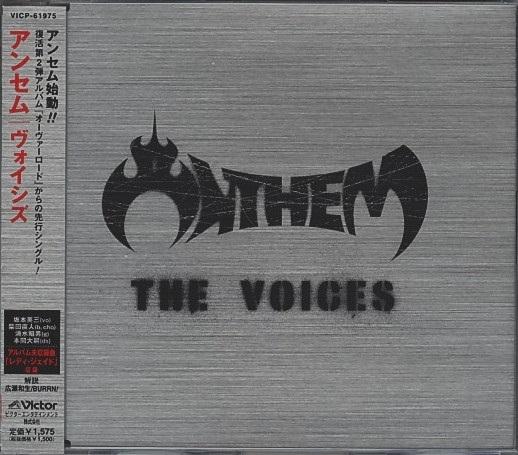 Anthem - The Voices