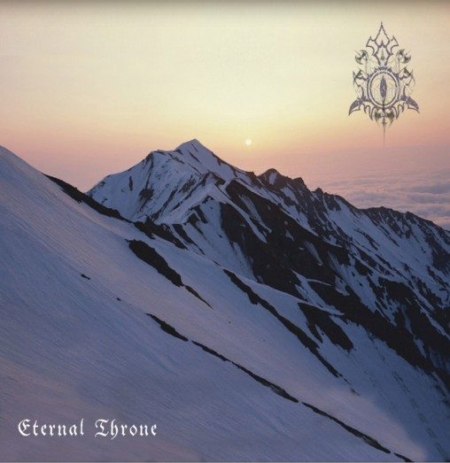 Battle Dagorath - Eternal Throne