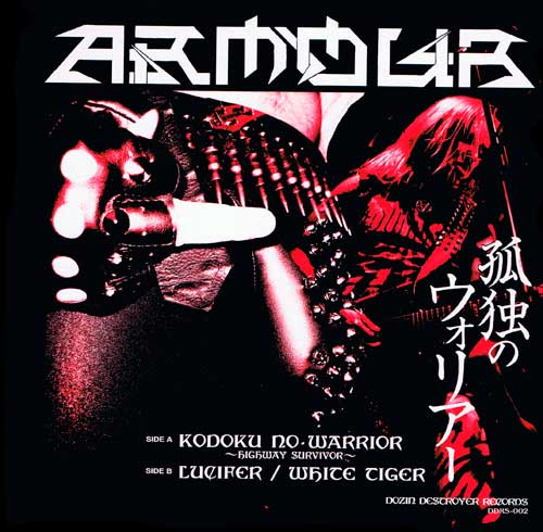 Armour - 孤独のウォリアー (Kodoku no Warrior)