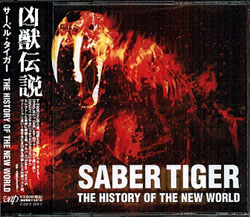 Saber Tiger - The History of the New World