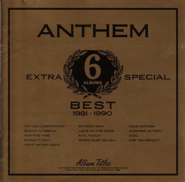 Anthem - Best 1981-1990