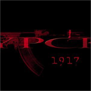 Kypck - 1917