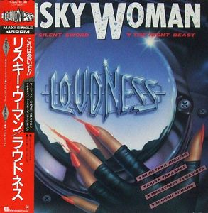 Loudness - Risky Woman