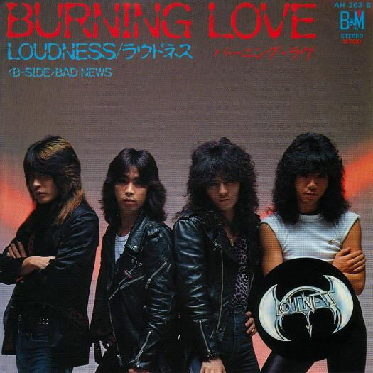 Loudness - Burning Love