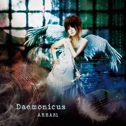 Area51 - Daemonicus