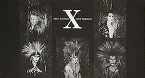 X Japan - Xclamation