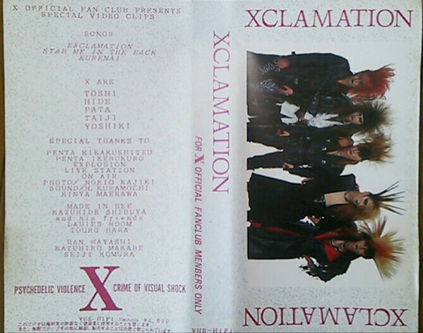 X Japan - Xclamation 88