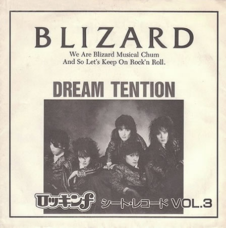 Blizard - Dream Tention