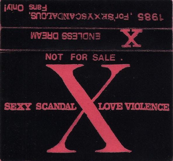 X Japan - Endless Dream
