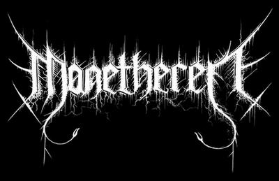 Manetheren - Logo