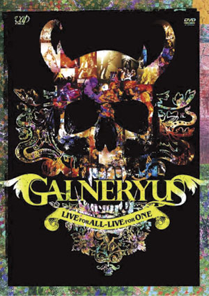 Galneryus - Live for All - Live for One