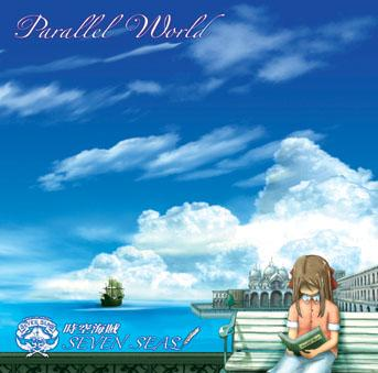 Parallel World cover (Click to see larger picture)