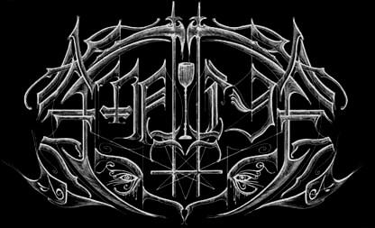 Amnion - Logo