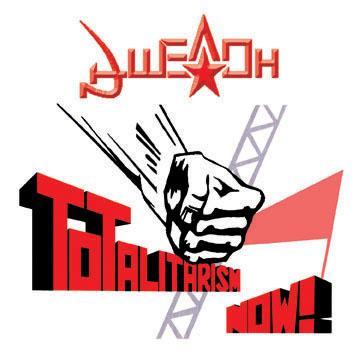 Эшелон - Totalitarism Now!