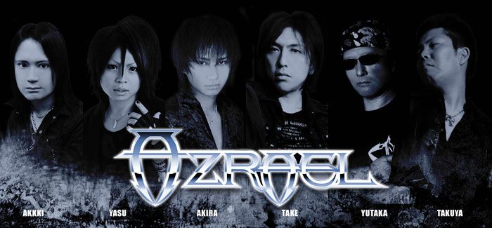 Azrael - Photo