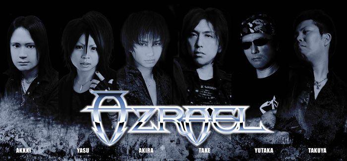 Azrael - Photo