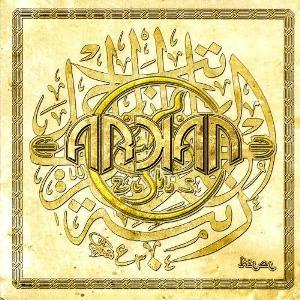 Arkan - Hilal