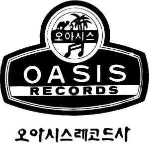 Oasis Records