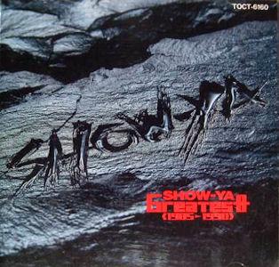 Show-Ya - Show-Ya Greatest 1985-1990