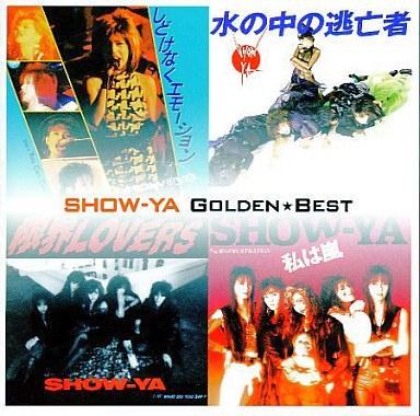 Show-Ya - Golden☆Best