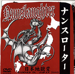 Nunslaughter - Damned in Japan 2005