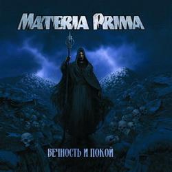 Materia Prima - Вечность и покой