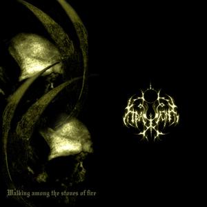 Trayjen - Walking Among the Stones of Fire