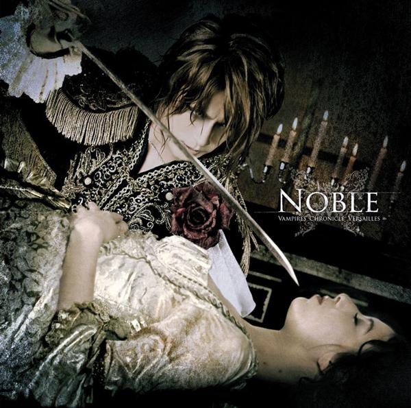 Versailles - Noble