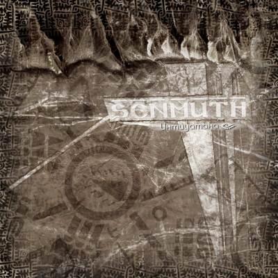 Senmuth - Интиуатана