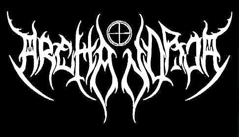 Archandrja - Logo