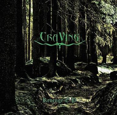 Craving - Revenge E.P.