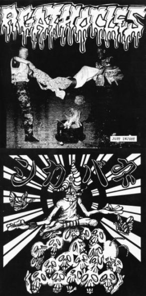 Agathocles / Shikabane - Just Injust / Untitled
