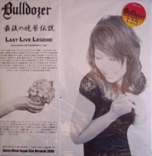Bulldozer - Last Live Legend