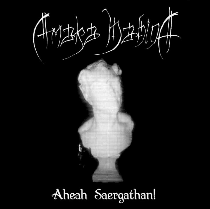 Amaka Hahina - Aheah Saergathan!