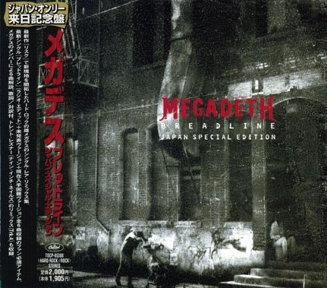 Megadeth - Breadline
