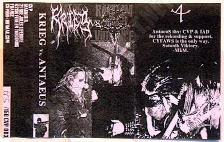 Antaeus & Krieg Live Split cover (Click to see larger picture)